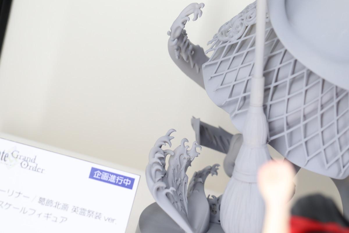f:id:dagashiya-kei-chan:20210214083203j:plain