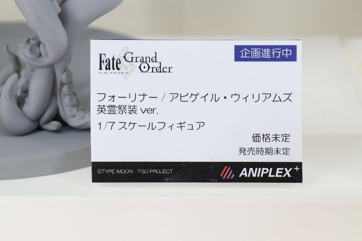 f:id:dagashiya-kei-chan:20210214083234j:plain