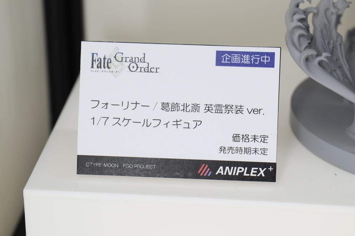 f:id:dagashiya-kei-chan:20210214083242j:plain