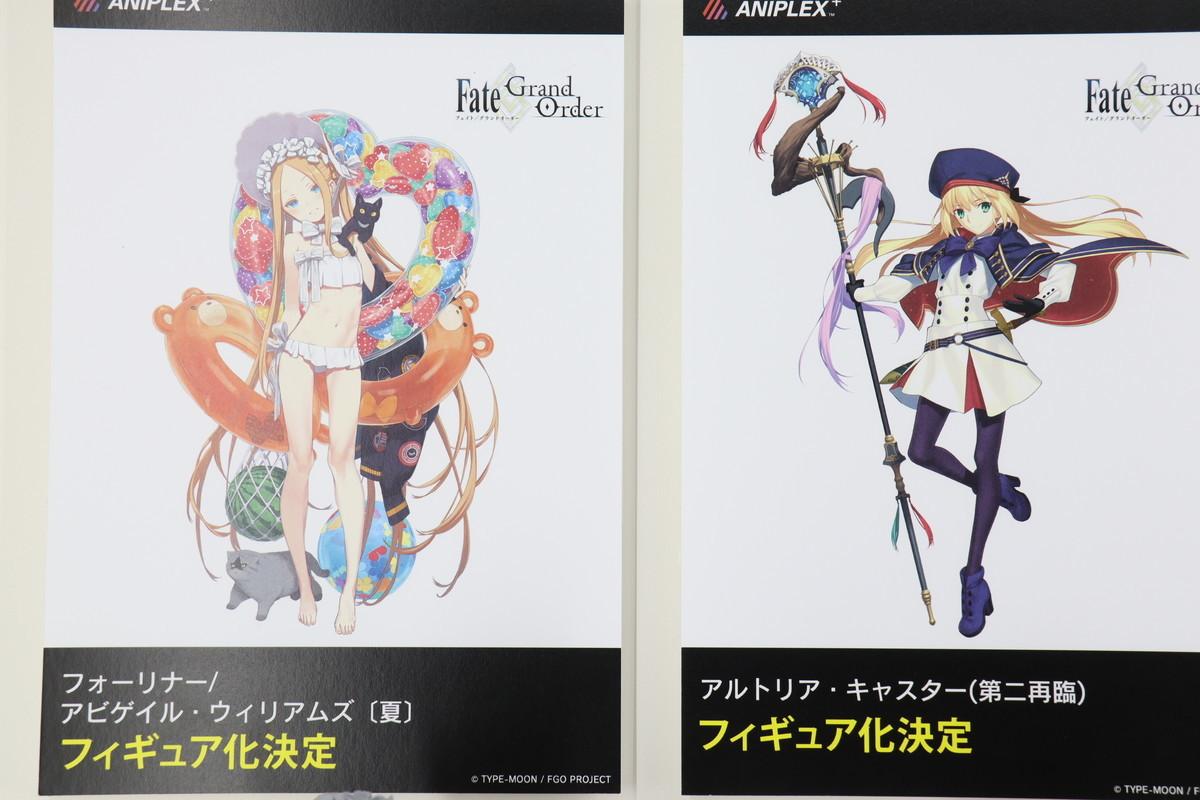 f:id:dagashiya-kei-chan:20210214083302j:plain