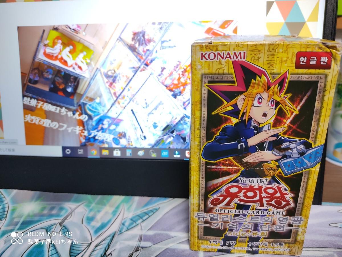 f:id:dagashiya-kei-chan:20210216204830j:plain