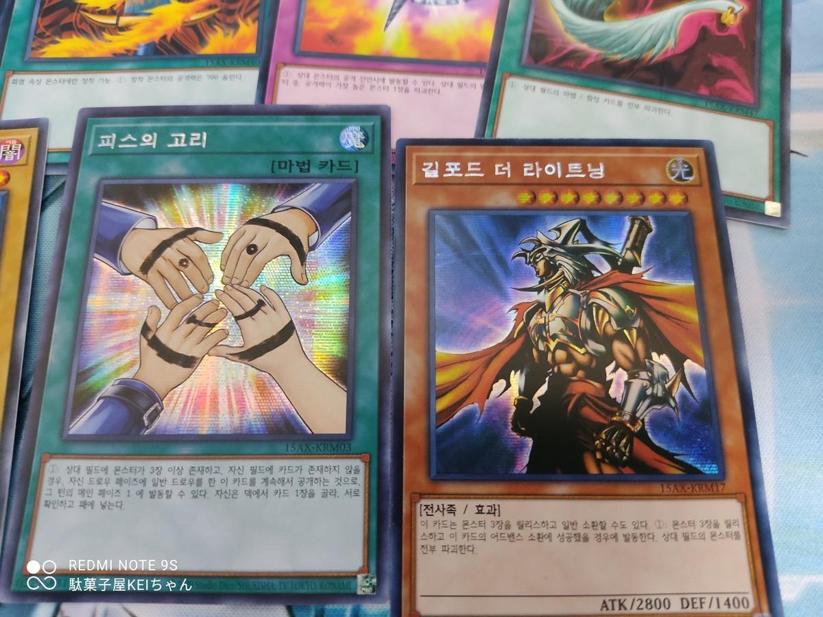 f:id:dagashiya-kei-chan:20210216205106j:plain