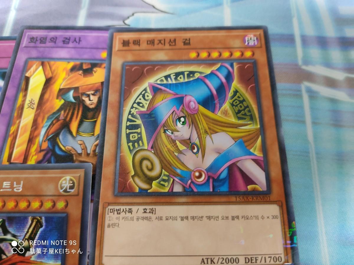 f:id:dagashiya-kei-chan:20210216205850j:plain