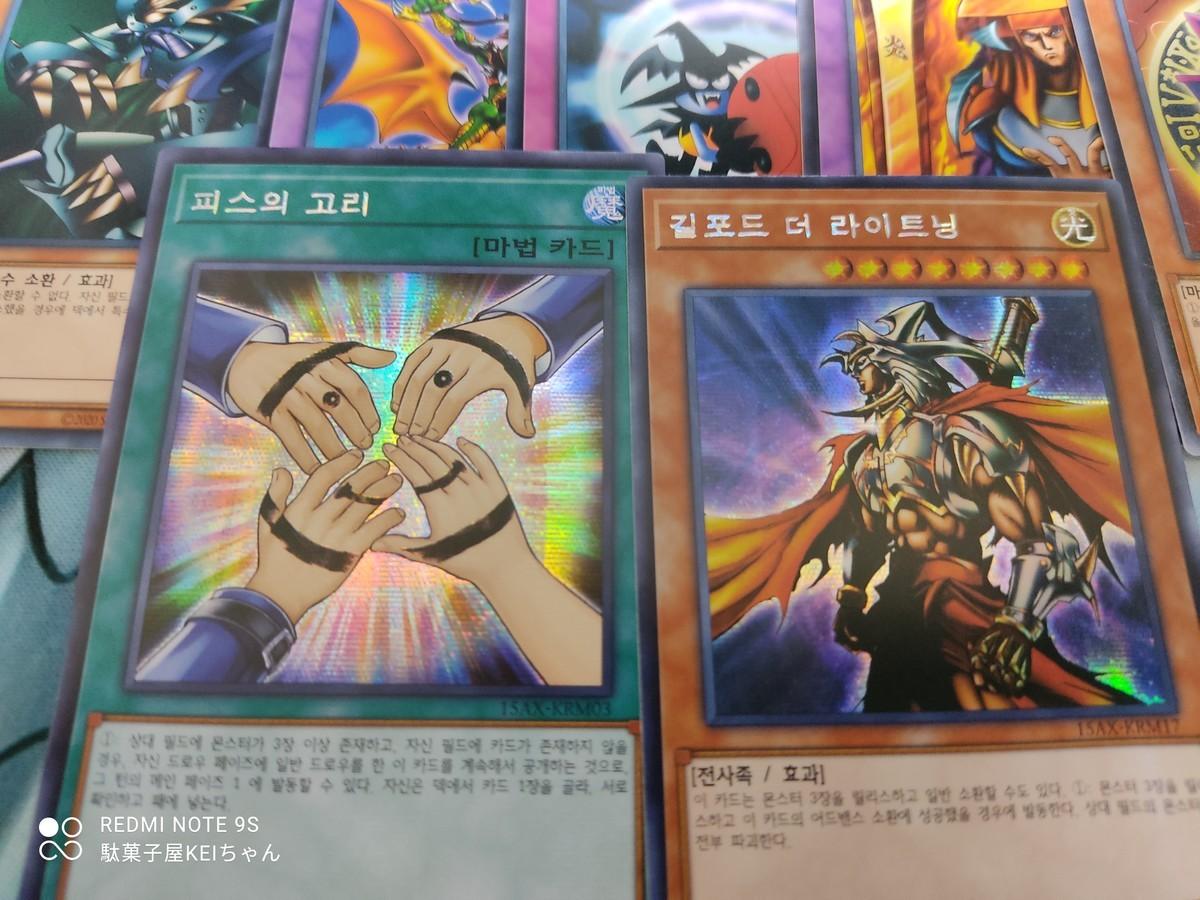 f:id:dagashiya-kei-chan:20210216205910j:plain