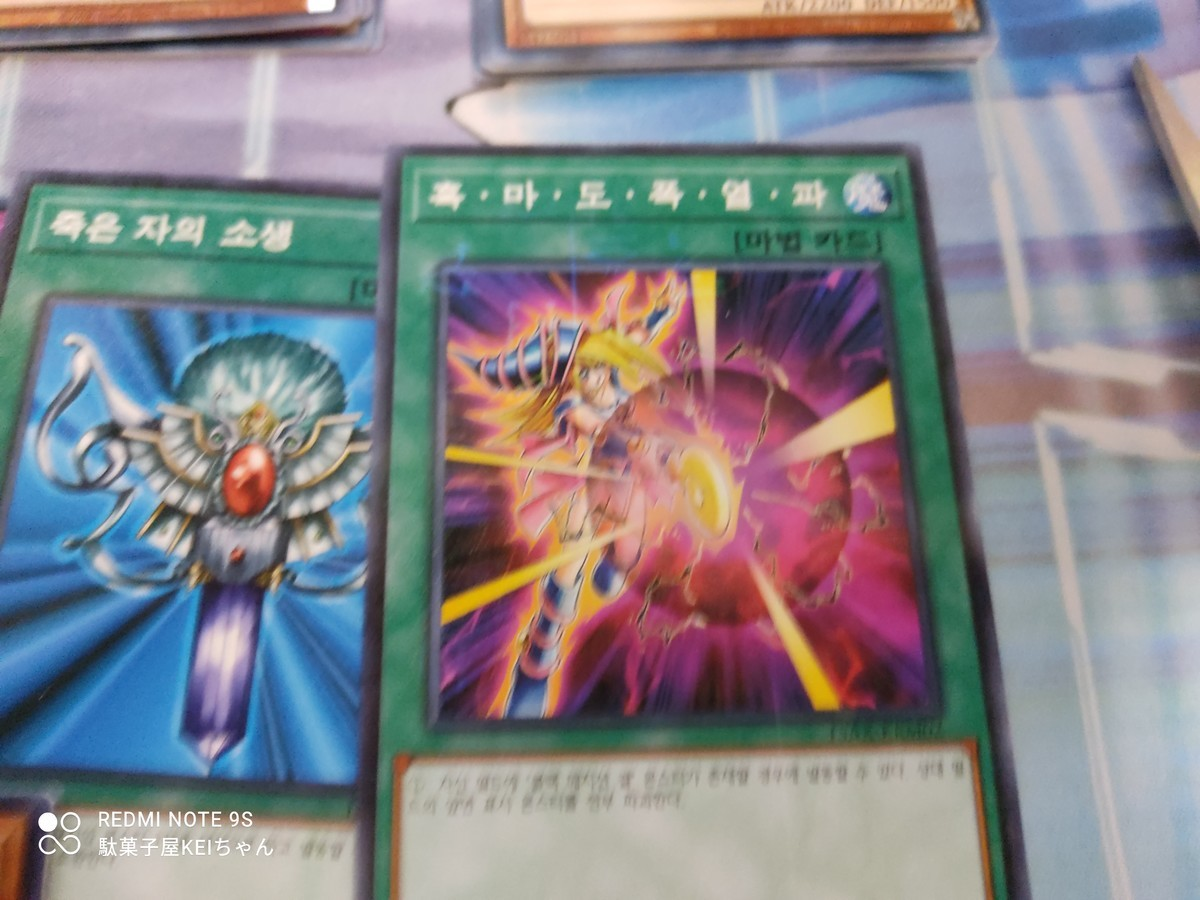 f:id:dagashiya-kei-chan:20210216210002j:plain