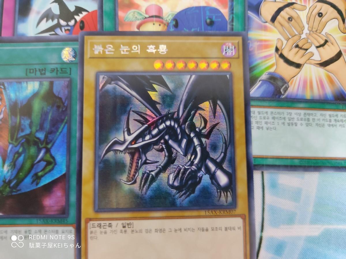 f:id:dagashiya-kei-chan:20210216210153j:plain