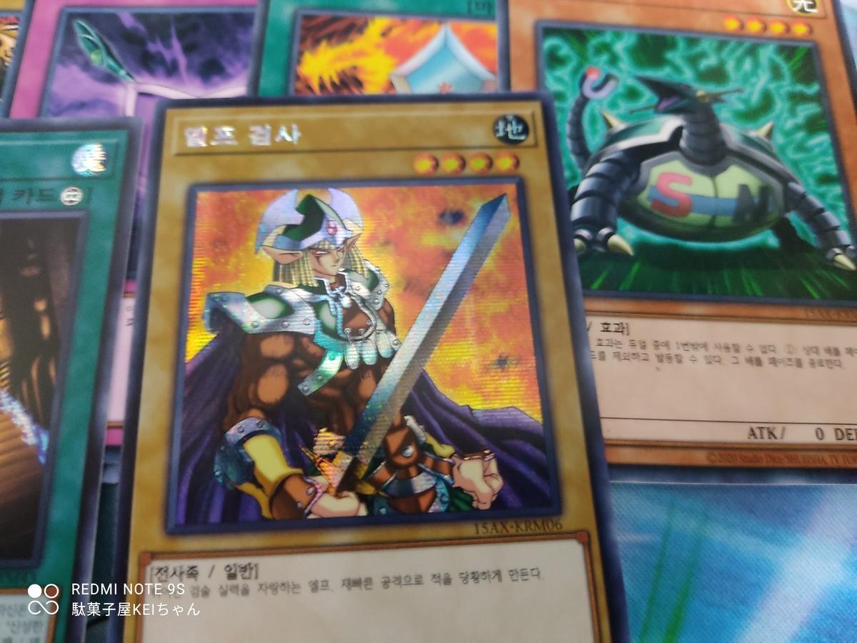 f:id:dagashiya-kei-chan:20210216210248j:plain