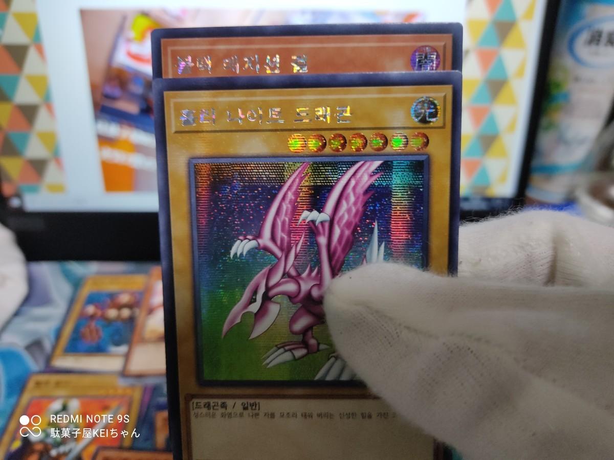 f:id:dagashiya-kei-chan:20210216210643j:plain