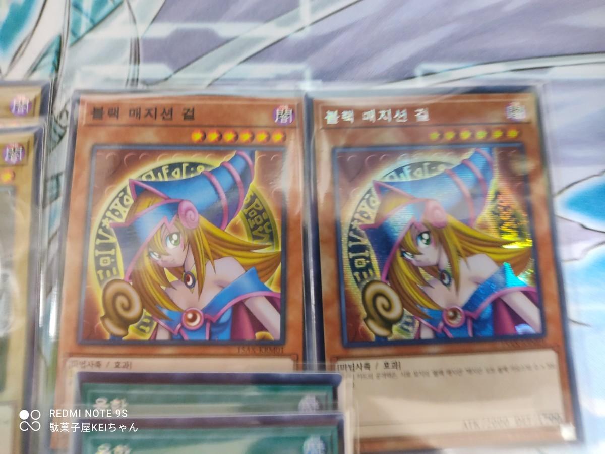 f:id:dagashiya-kei-chan:20210216211133j:plain