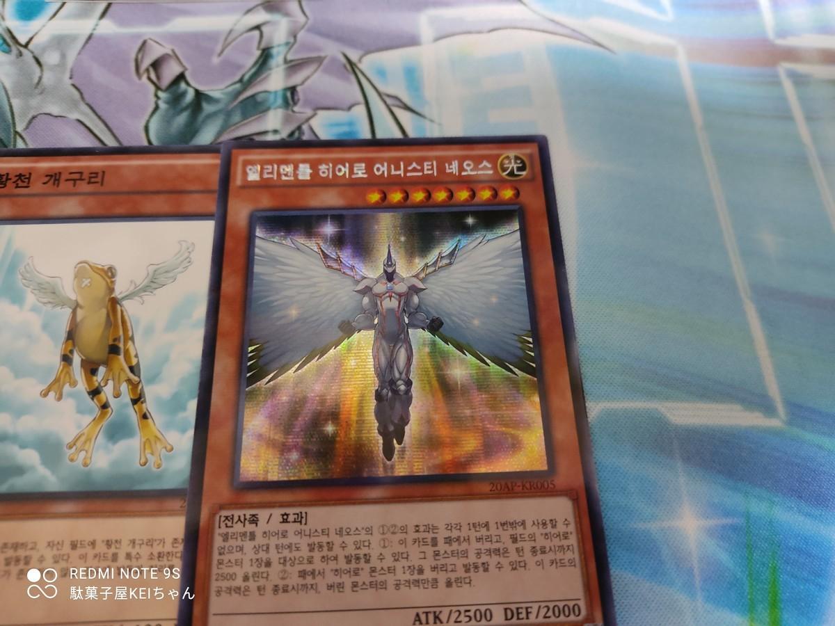 f:id:dagashiya-kei-chan:20210218213850j:plain