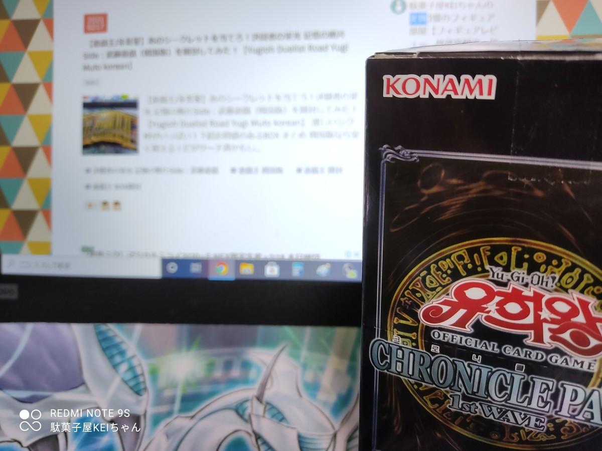 f:id:dagashiya-kei-chan:20210219011207j:plain