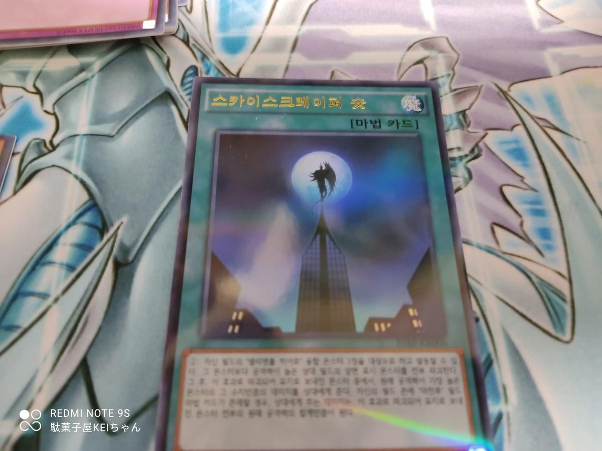 f:id:dagashiya-kei-chan:20210219012521j:plain