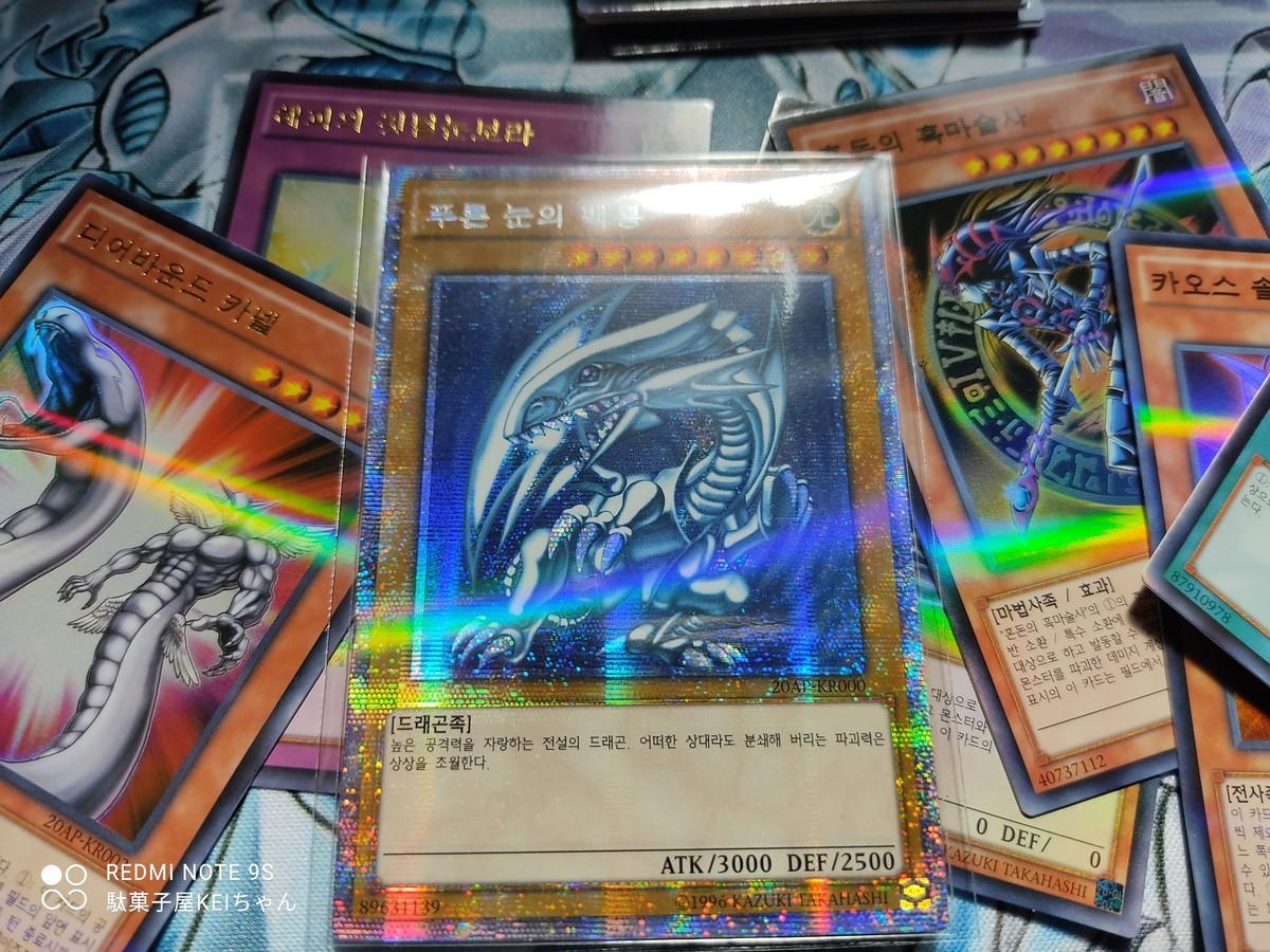 f:id:dagashiya-kei-chan:20210219184350j:plain