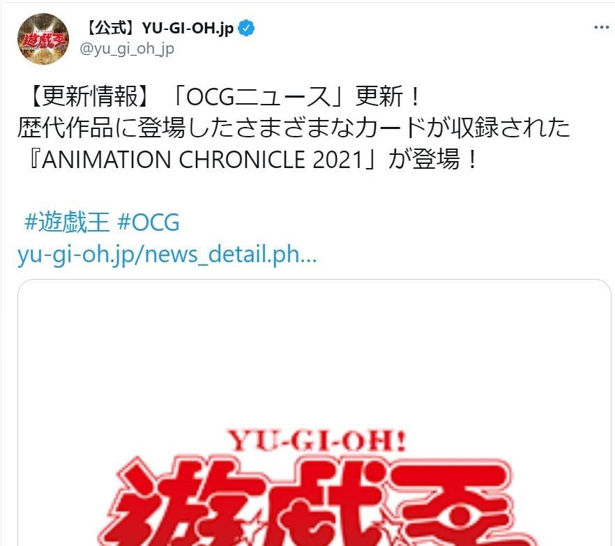 f:id:dagashiya-kei-chan:20210222163912j:plain