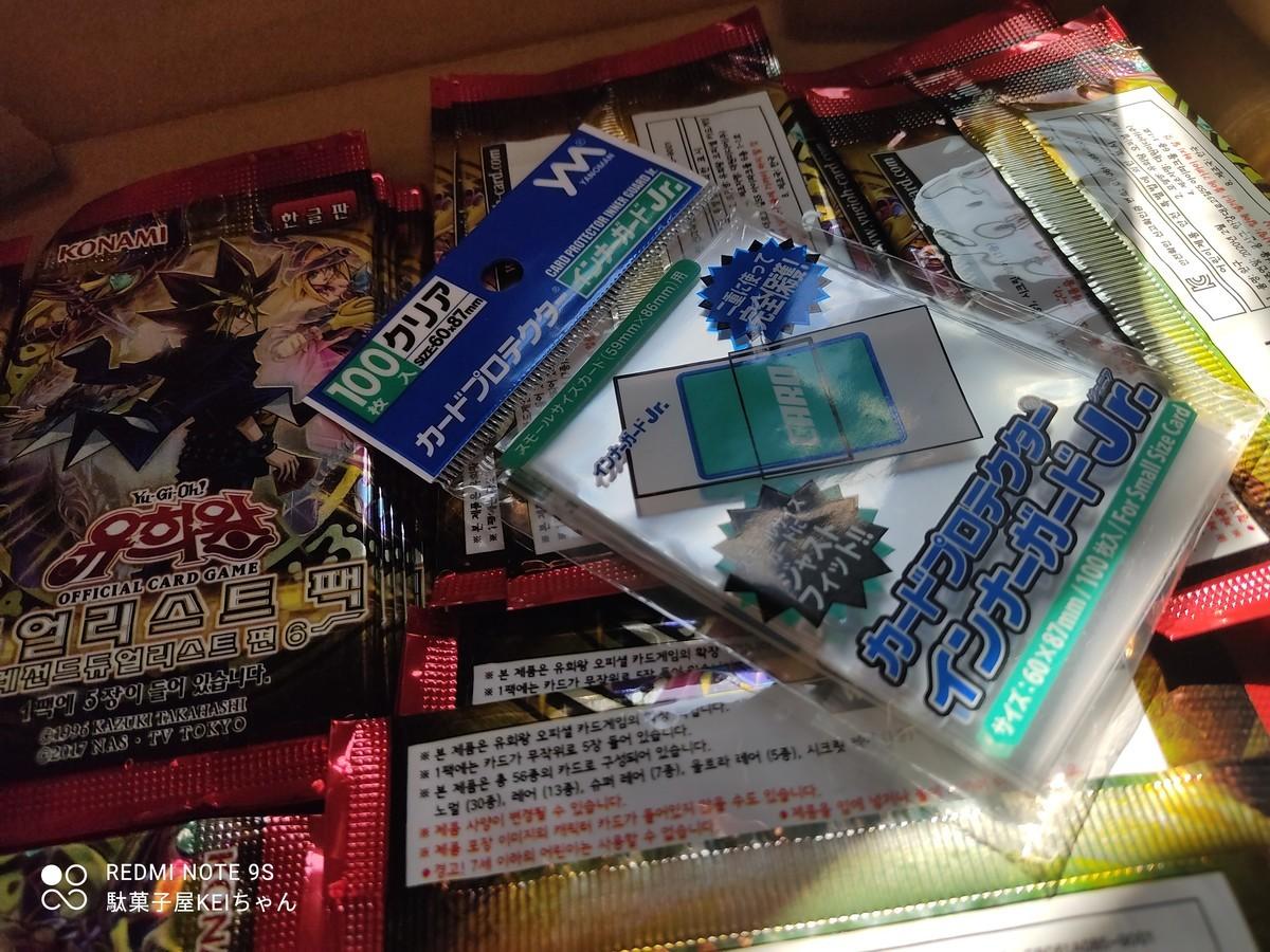 f:id:dagashiya-kei-chan:20210222174322j:plain