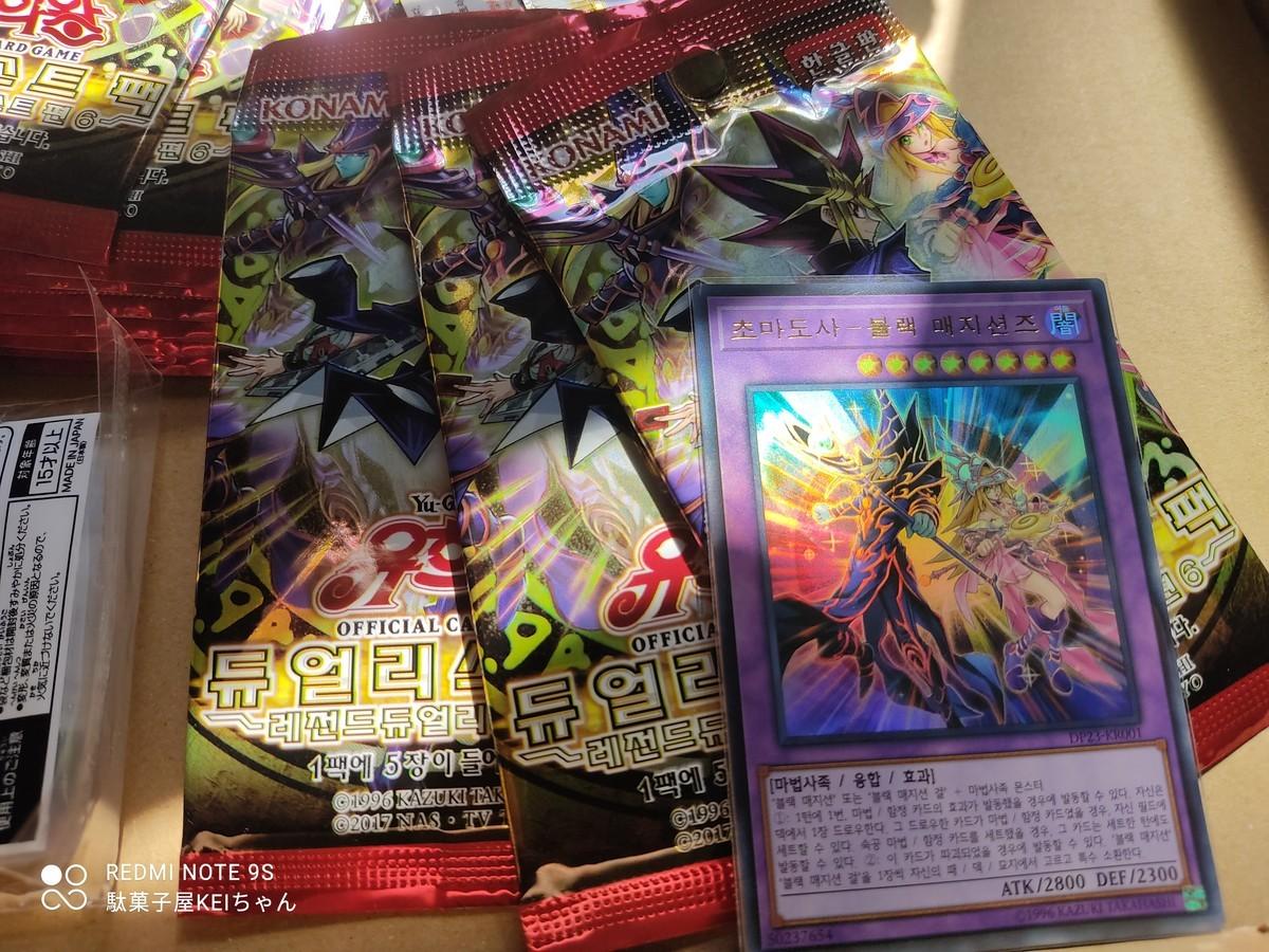 f:id:dagashiya-kei-chan:20210222174723j:plain