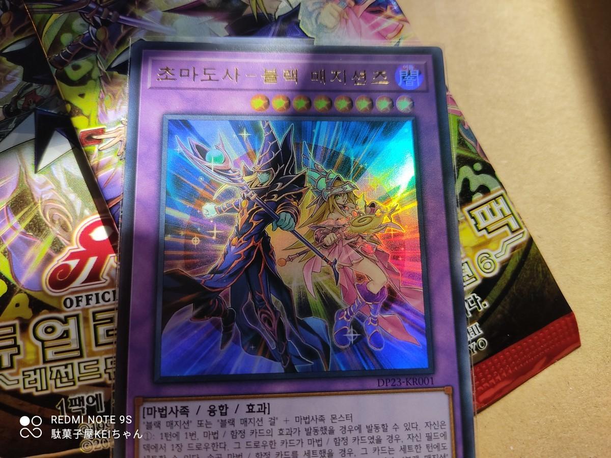 f:id:dagashiya-kei-chan:20210222174741j:plain