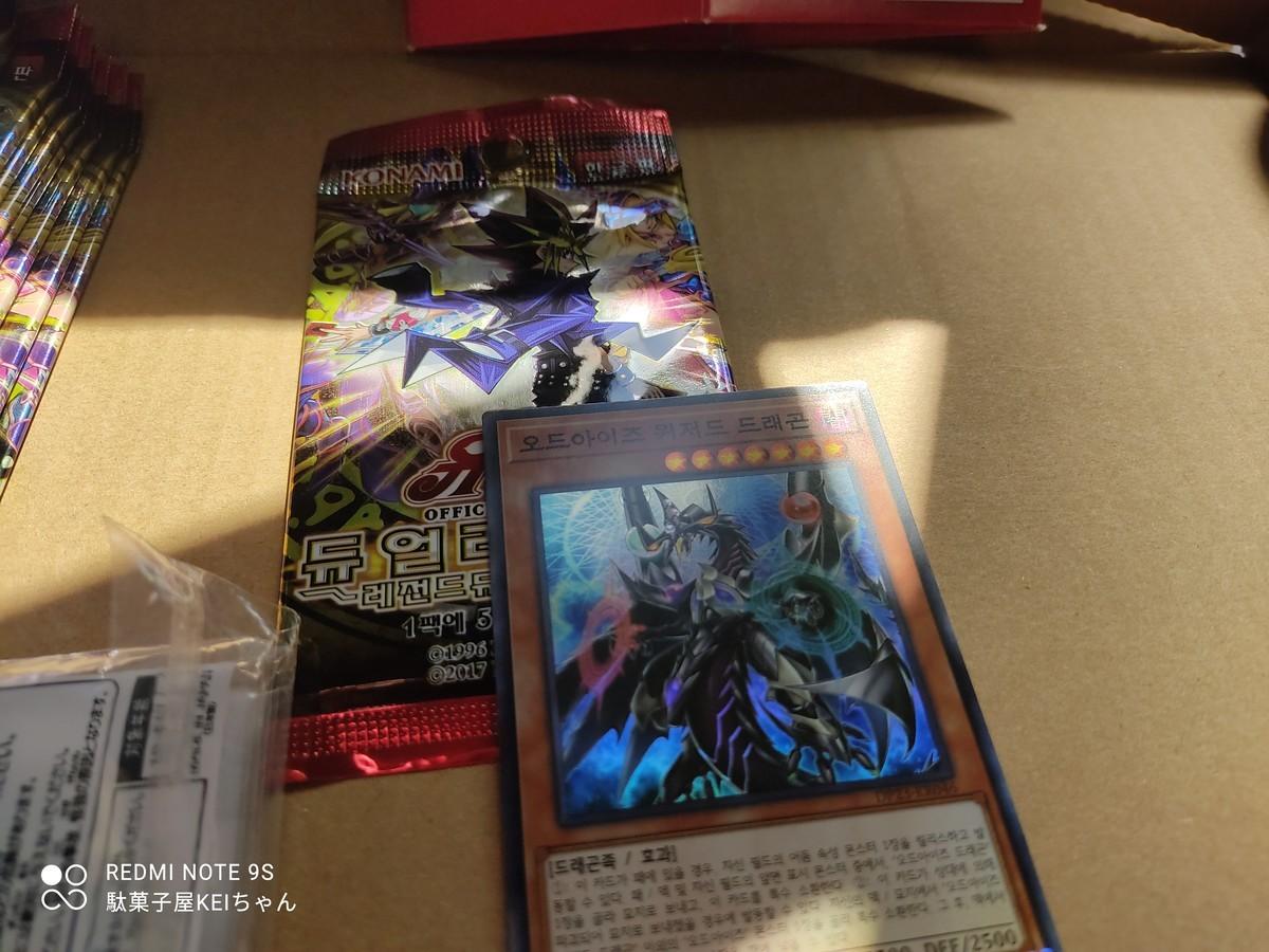 f:id:dagashiya-kei-chan:20210222175044j:plain