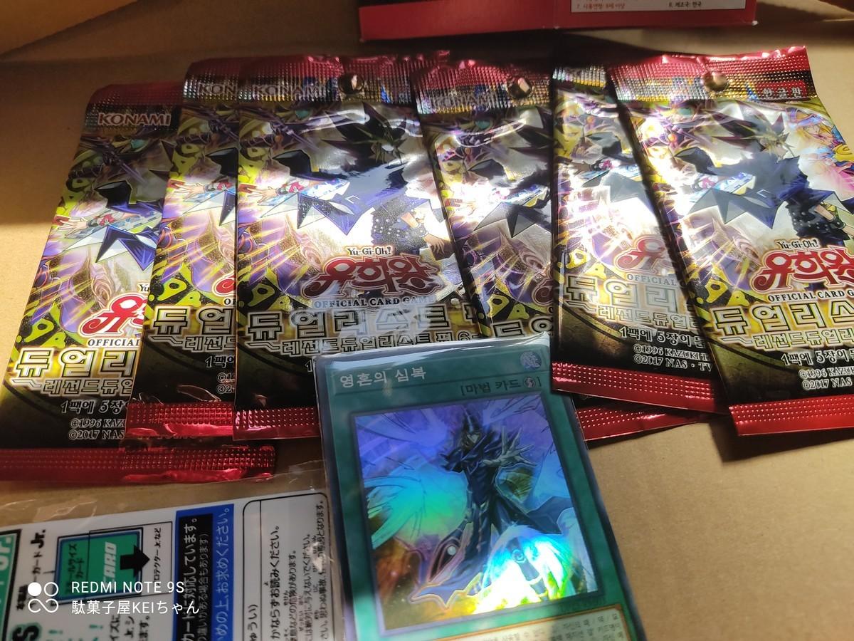 f:id:dagashiya-kei-chan:20210222175154j:plain