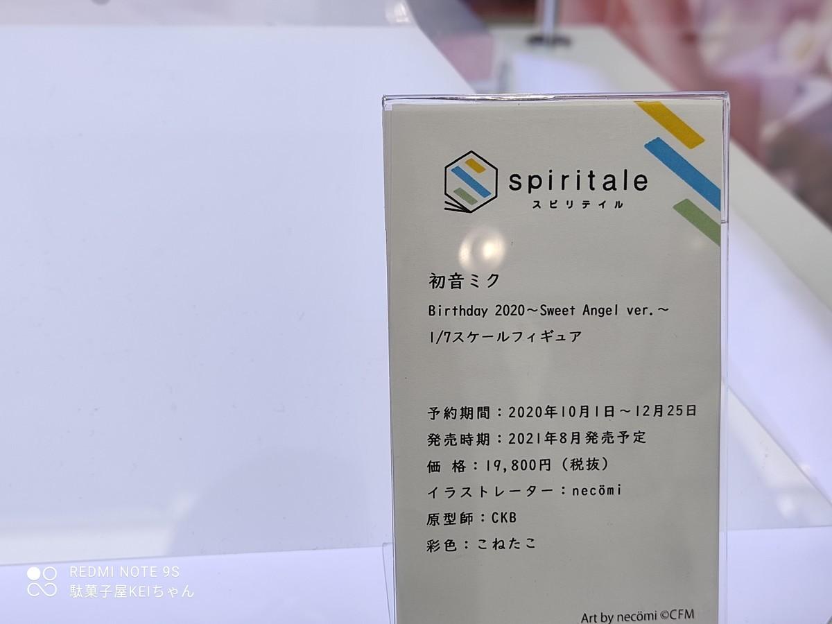 f:id:dagashiya-kei-chan:20210222191012j:plain