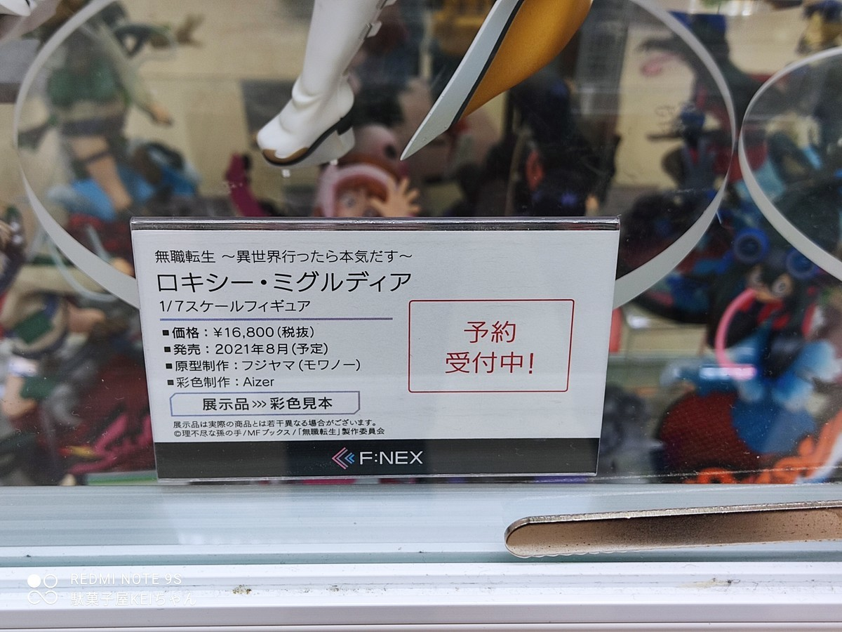 f:id:dagashiya-kei-chan:20210223000755j:plain