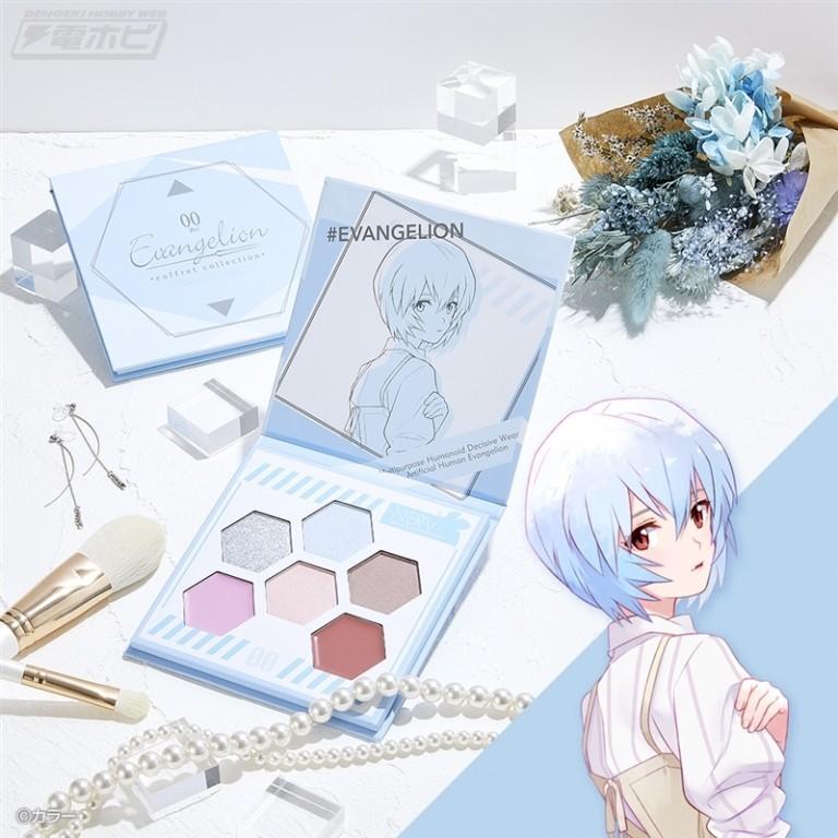 f:id:dagashiya-kei-chan:20210301224053j:plain