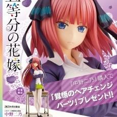 f:id:dagashiya-kei-chan:20210302140008j:plain