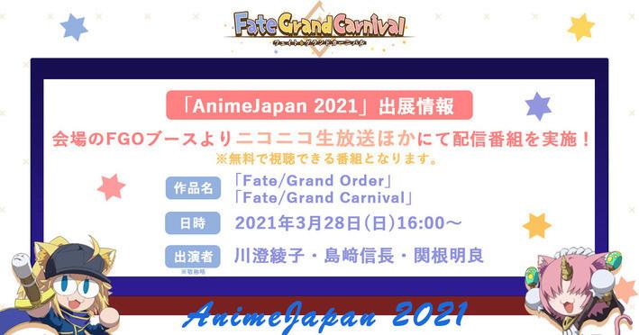 f:id:dagashiya-kei-chan:20210302142749j:plain