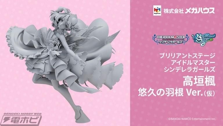 f:id:dagashiya-kei-chan:20210305113201j:plain