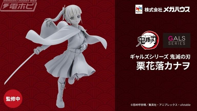 f:id:dagashiya-kei-chan:20210305113219j:plain