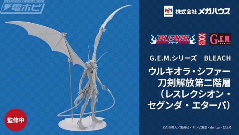 f:id:dagashiya-kei-chan:20210305113231j:plain