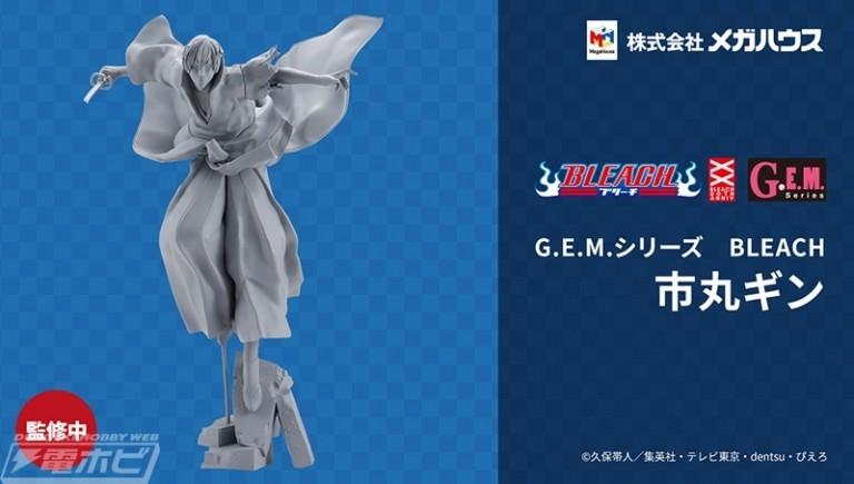 f:id:dagashiya-kei-chan:20210305113235j:plain