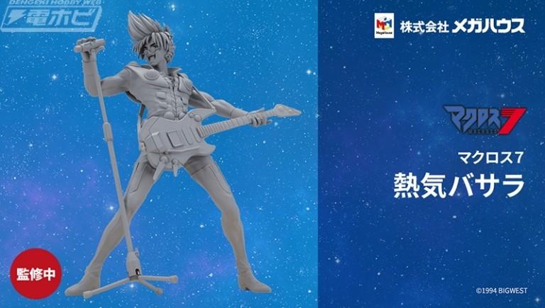 f:id:dagashiya-kei-chan:20210305113239j:plain