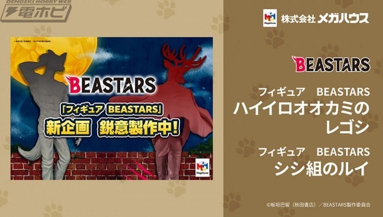 f:id:dagashiya-kei-chan:20210305113245j:plain