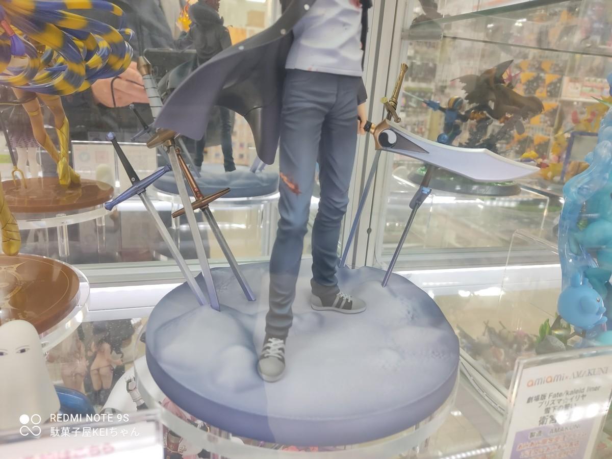 f:id:dagashiya-kei-chan:20210306103003j:plain