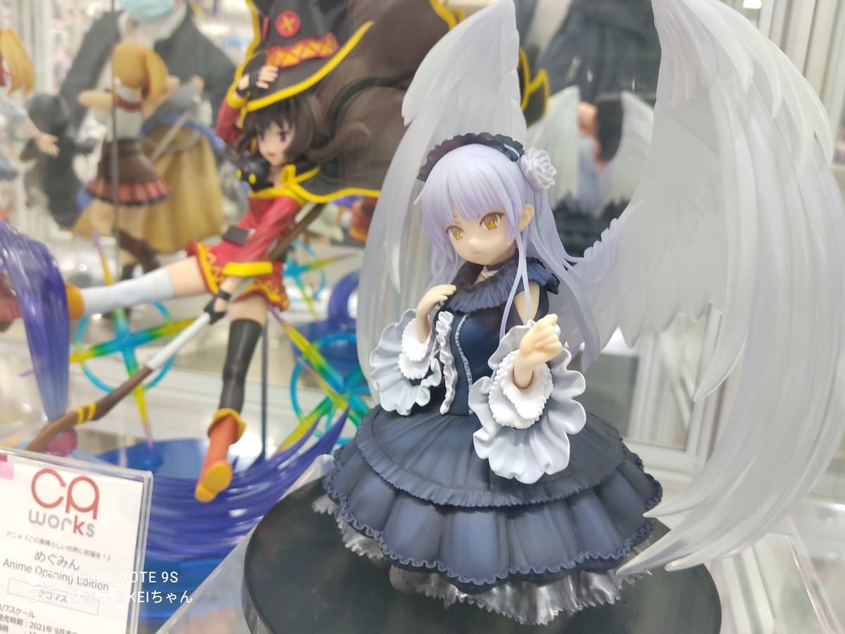 f:id:dagashiya-kei-chan:20210306103728j:plain