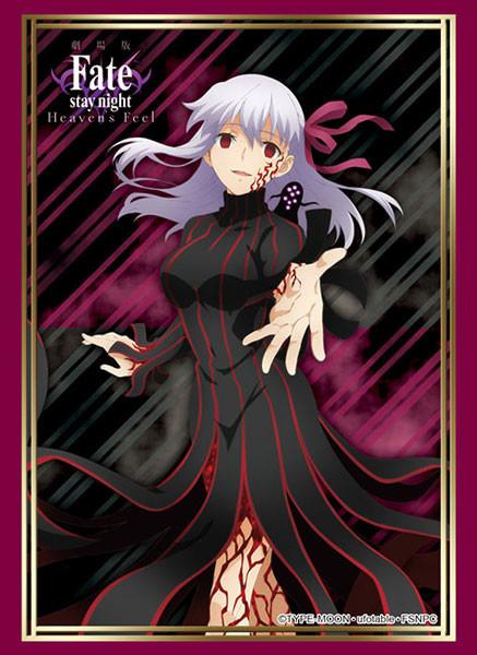 f:id:dagashiya-kei-chan:20210306104253j:plain