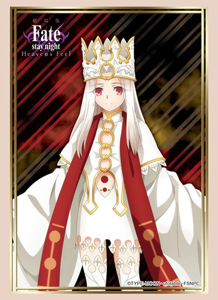 f:id:dagashiya-kei-chan:20210306104407j:plain