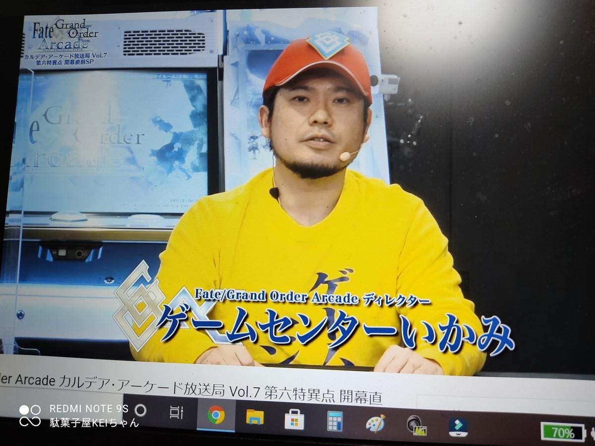 f:id:dagashiya-kei-chan:20210307215020j:plain