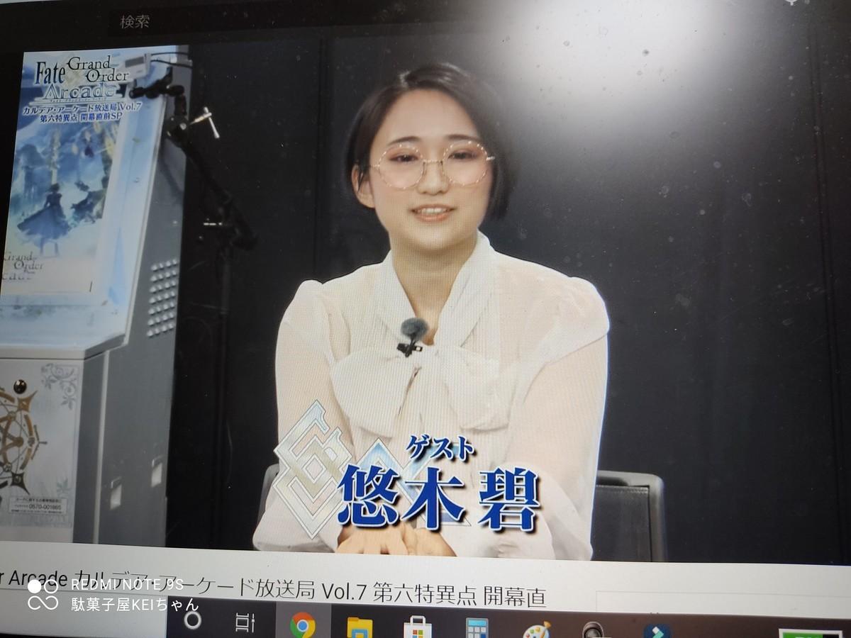 f:id:dagashiya-kei-chan:20210307215038j:plain