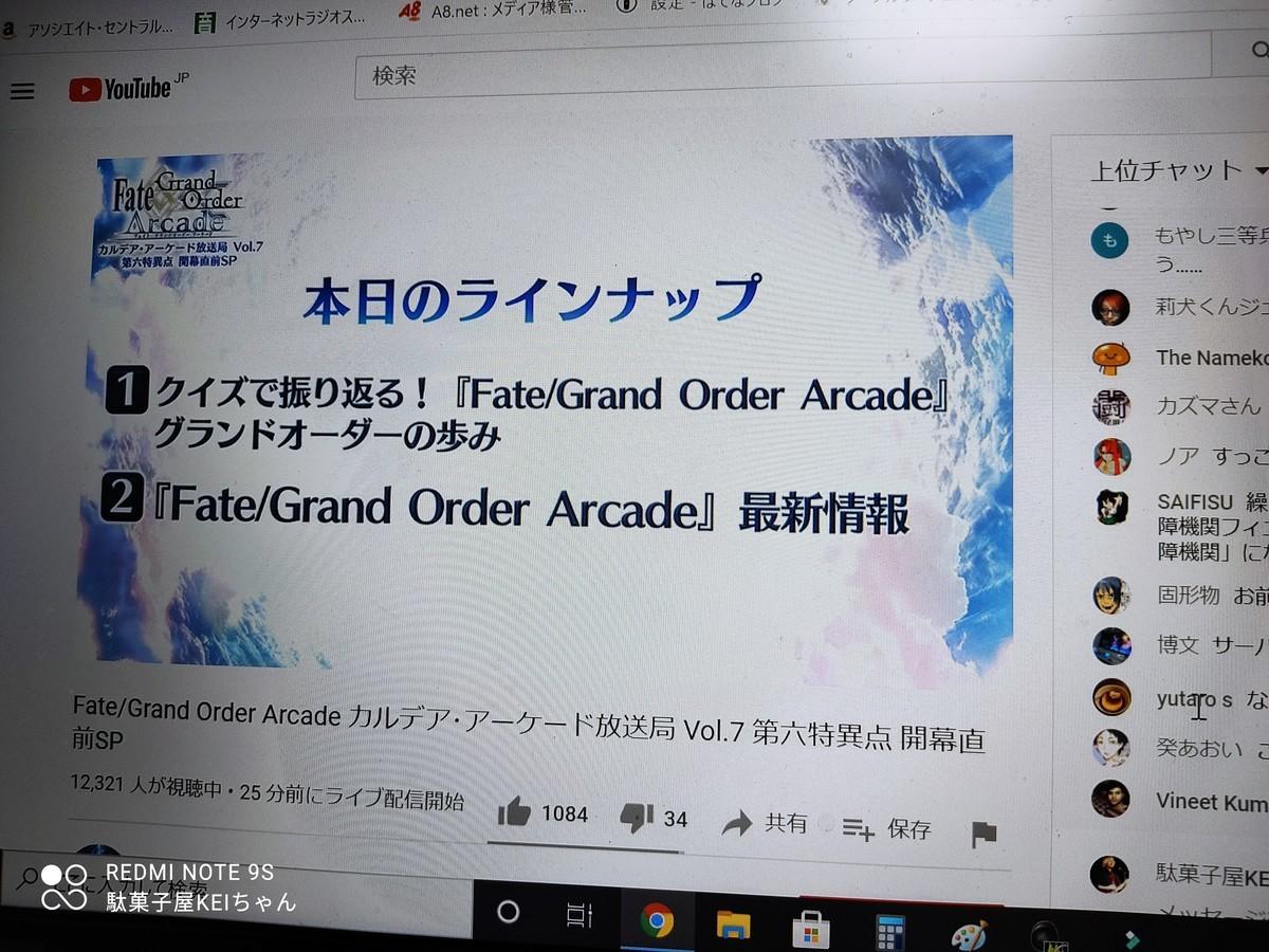 f:id:dagashiya-kei-chan:20210307215146j:plain