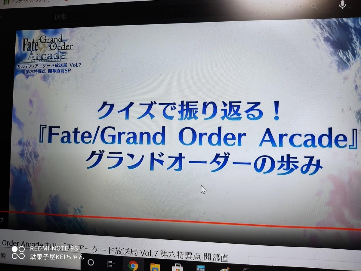 f:id:dagashiya-kei-chan:20210307215209j:plain