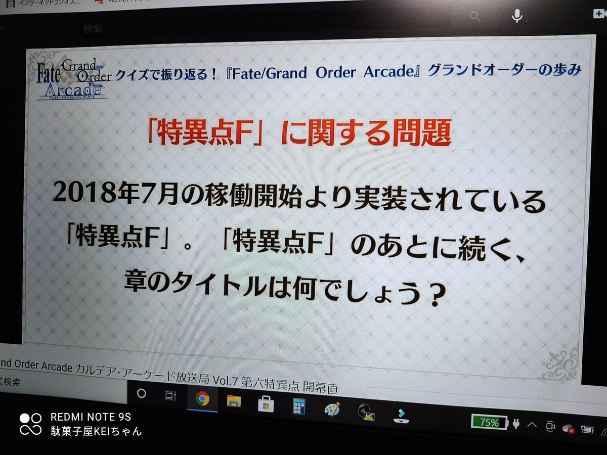 f:id:dagashiya-kei-chan:20210307215227j:plain