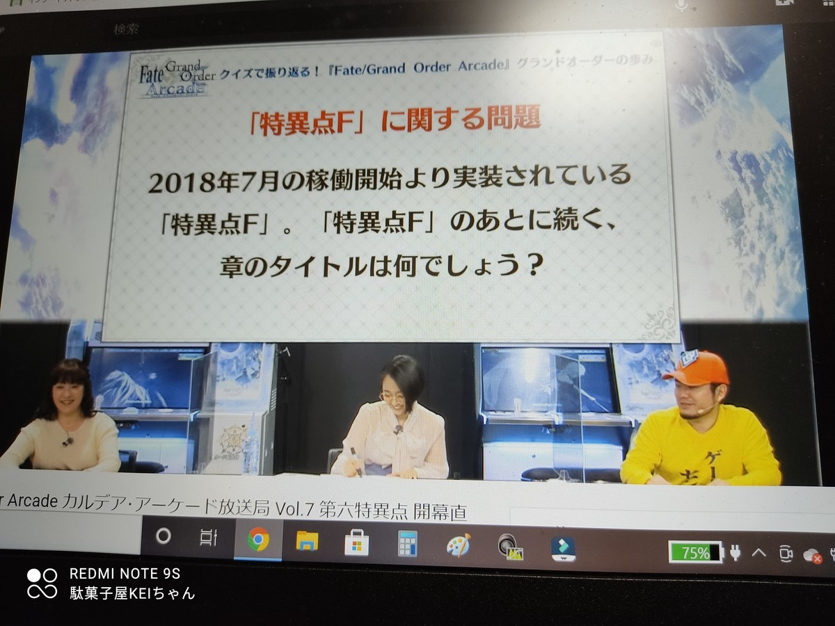f:id:dagashiya-kei-chan:20210307215245j:plain