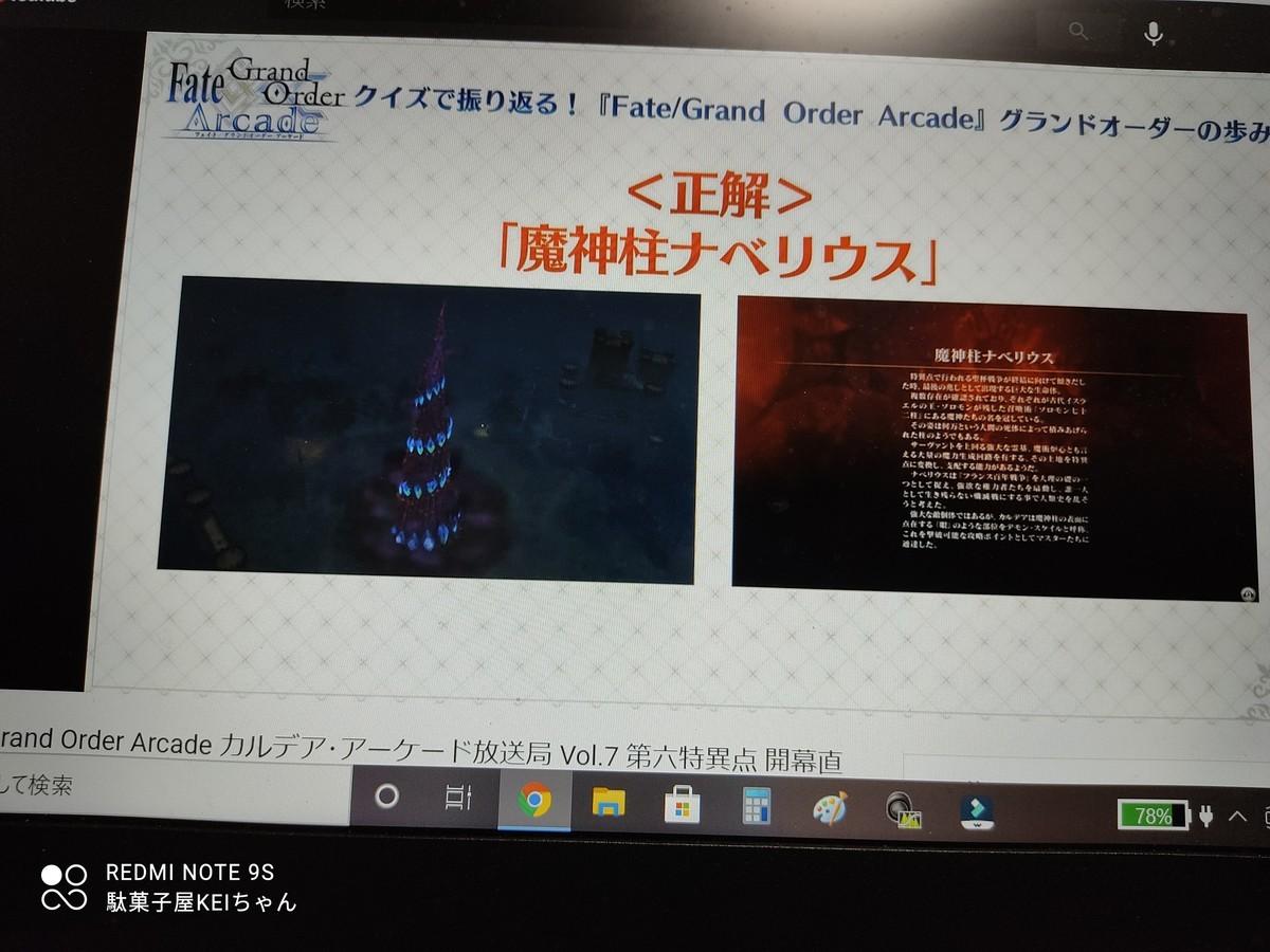 f:id:dagashiya-kei-chan:20210307215441j:plain
