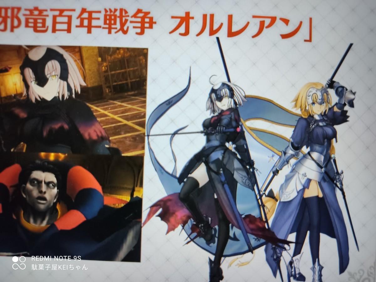 f:id:dagashiya-kei-chan:20210307215521j:plain