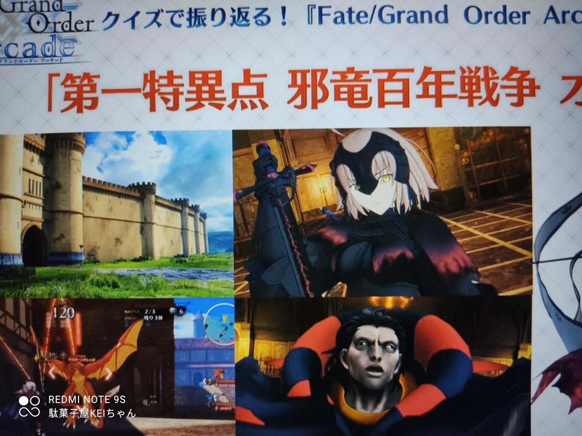 f:id:dagashiya-kei-chan:20210307215538j:plain