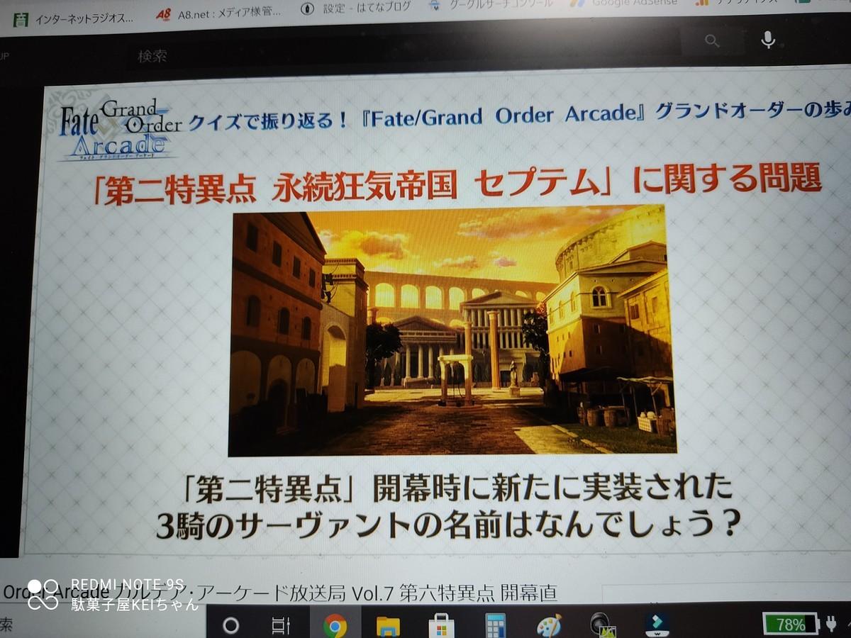 f:id:dagashiya-kei-chan:20210307215555j:plain