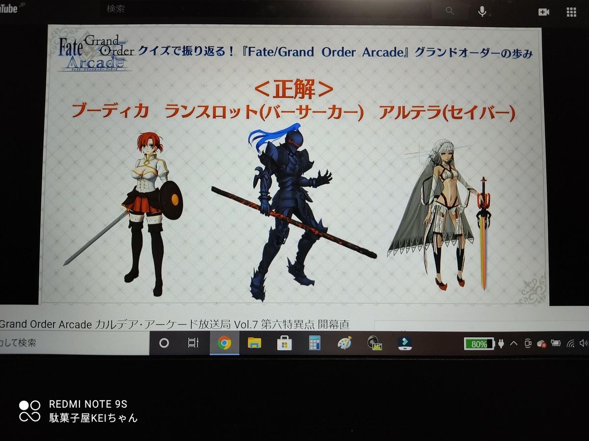 f:id:dagashiya-kei-chan:20210307215652j:plain