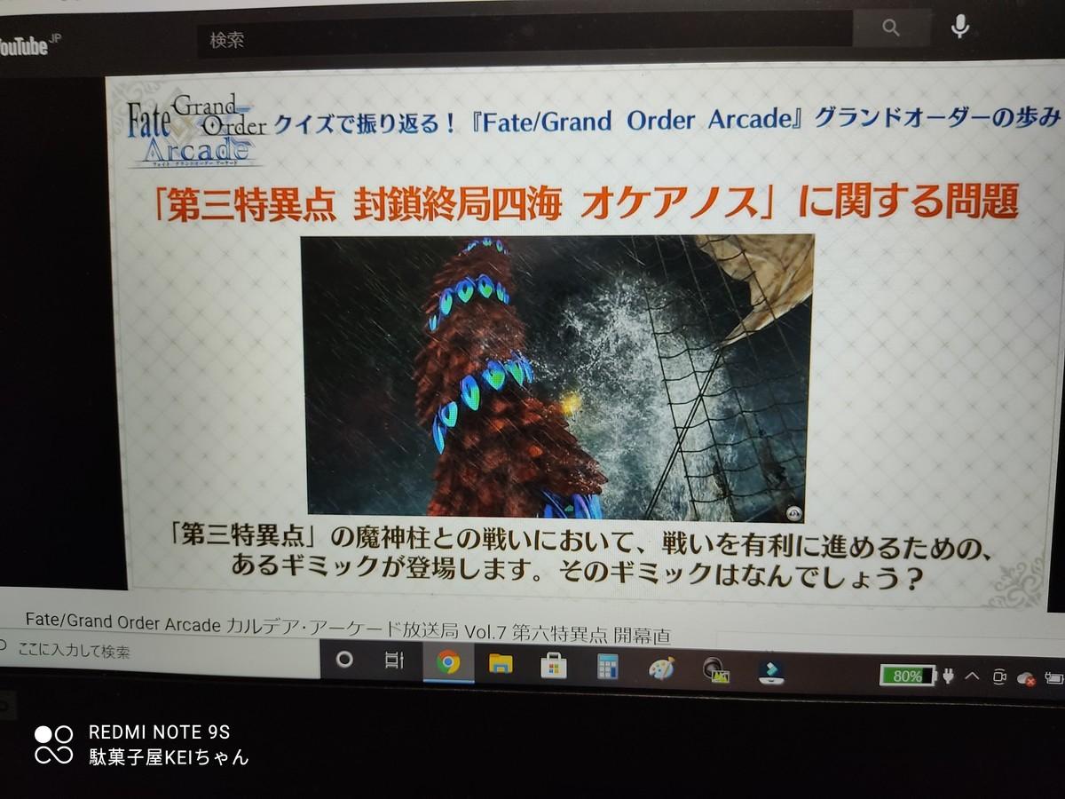 f:id:dagashiya-kei-chan:20210307215712j:plain